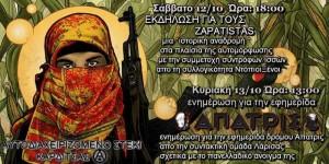 ekdilosi_zapatistas