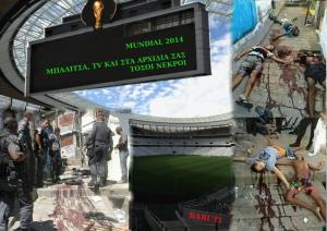 mudiL2small
