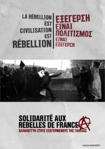 FRANCE SOLIDARITY 2016